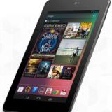 Google Nexus Giveaway