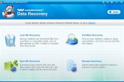 Best Flash Data Recovery Software